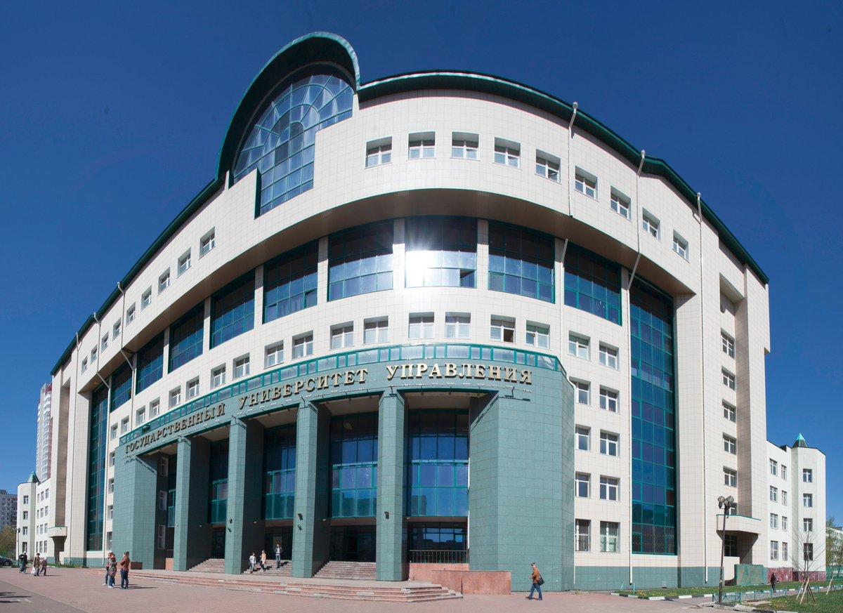 Государственный университет управления: история, институты ГУУ