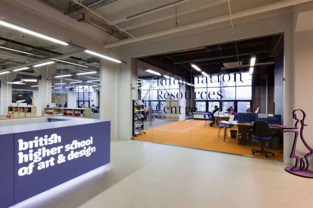 Британская школа дизайна: принципы и философия, цена обучения