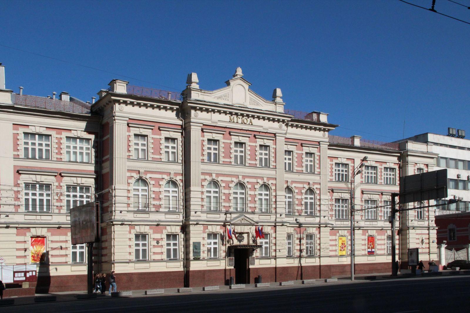 Московский государственный юридический университет имени О. Е Кутафина