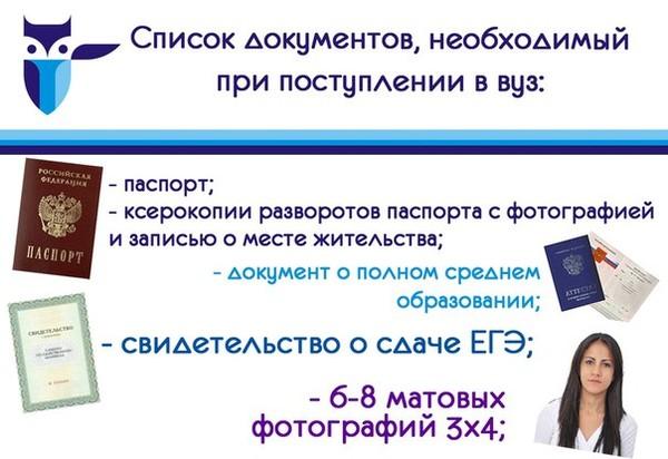 Московский государственный горный университет: обзор вуза