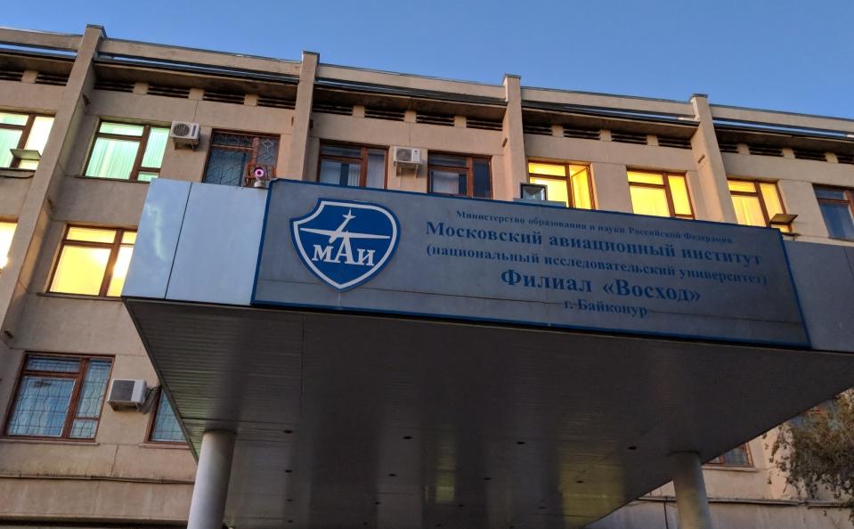 Московский авиационный институт (МАИ): история, факультеты, адрес