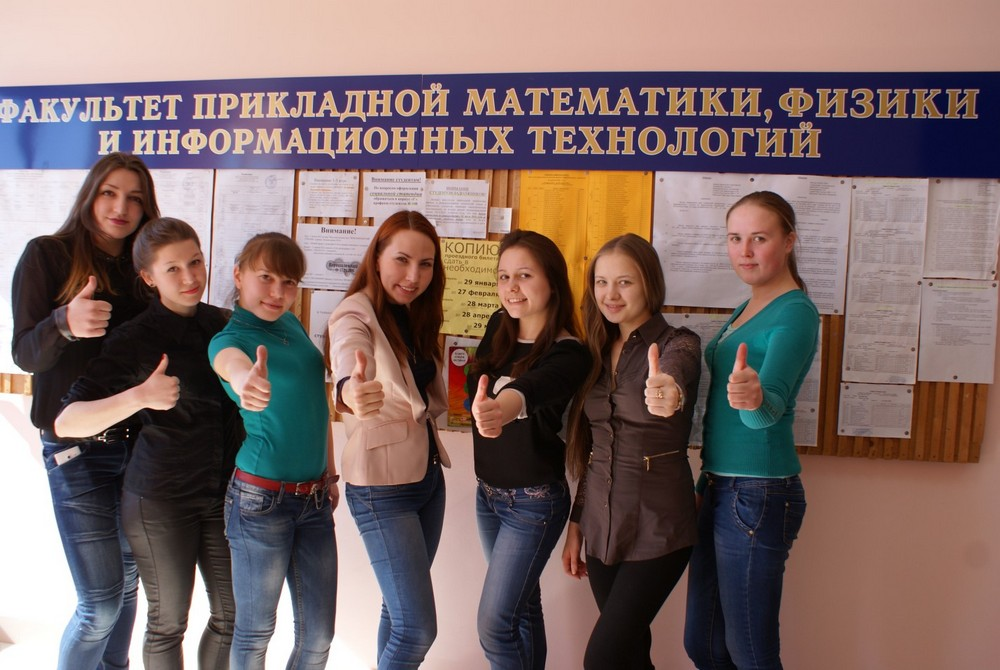 МИИТ (Московский государственный университет путей сообщения)
