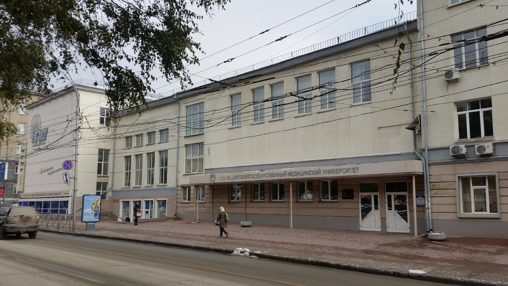 Вузы Новосибирска: список университетов с бюджетными местами