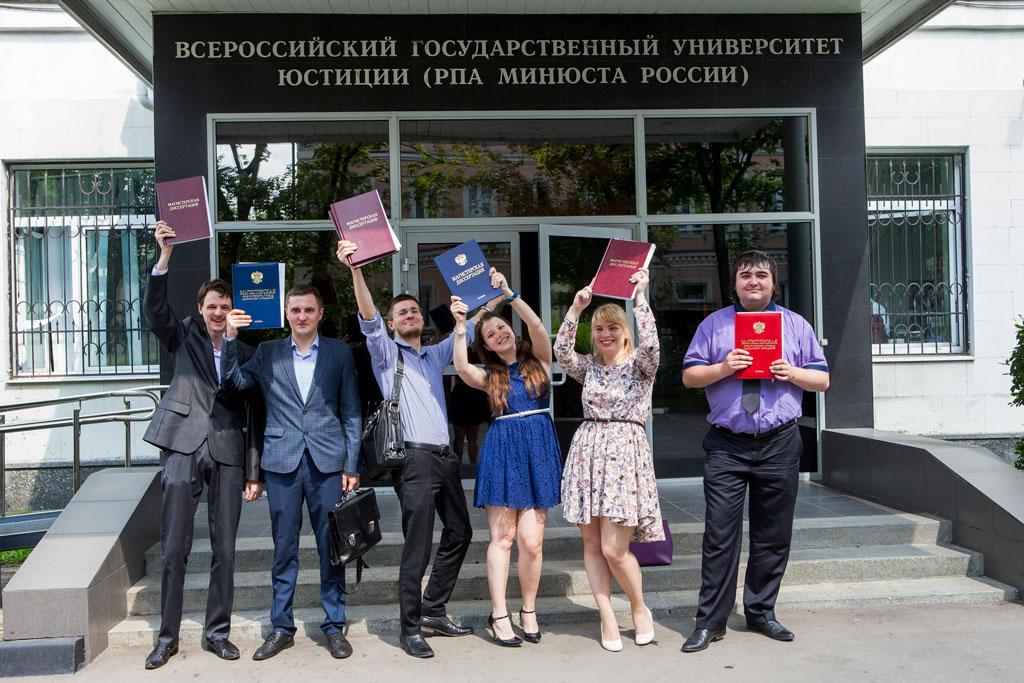 Всероссийский государственный университет юстиции: полный обзор