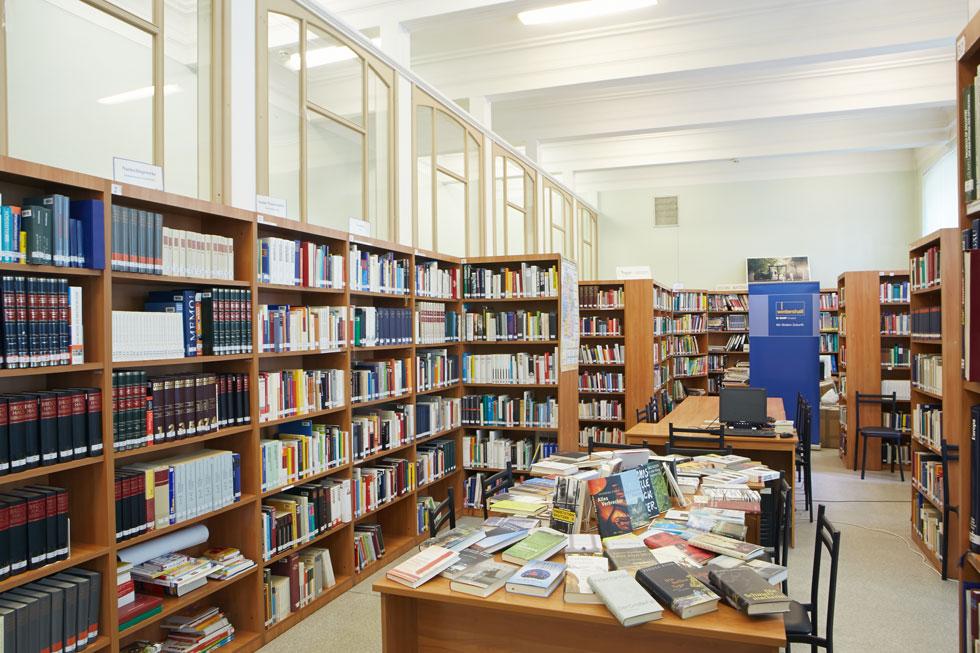 Томский государственный университет: кто построил, факультеты