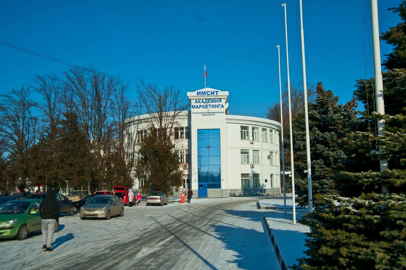 Вузы Краснодара: рейтинг университетов и институтов