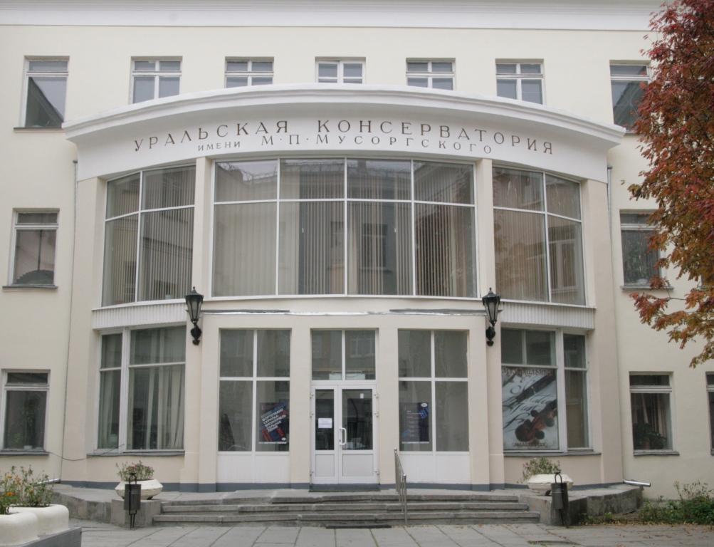 Вузы Екатеринбурга: университеты, академии, институты, рейтинг