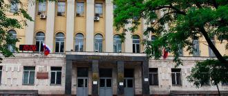 горный университет